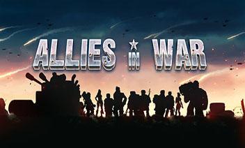 Aliați în război