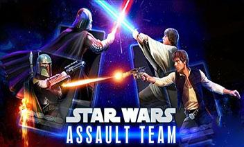 Gwiezdne Wojny: Atak drużyny