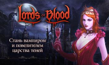 Lords of Blood - Vampire RPG