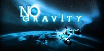 Nema gravitacije