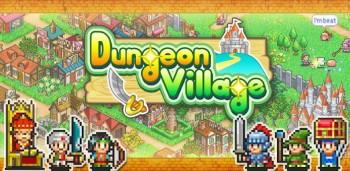 زنزانة القرية