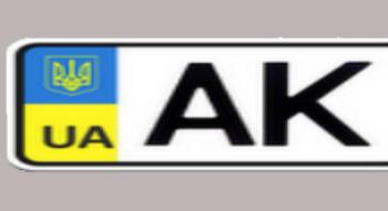 Automobil kodovi ukrajinskih regija