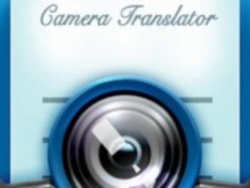 Traducteur caméra