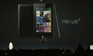 Google je objavio novu tableta Android Nexus 7