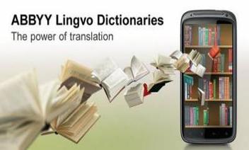 ABBYY Lingvo Woordenboeken