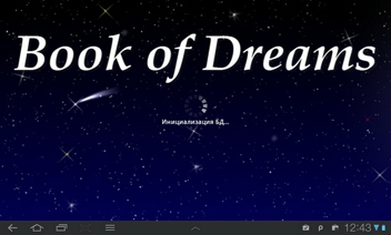 Book of Dreams (Dream)