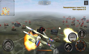Air Battle: la Primera Guerra Mundial