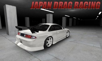 Japon Drag Racing