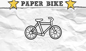 กระดาษจักรยาน