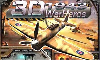 A háborús hősök 1943-3D