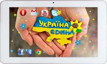 Ukrajna legjobb Live Wallpaper