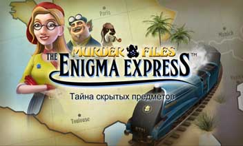 Murder Files: Enigma expreso