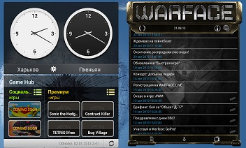 Warface Widget
