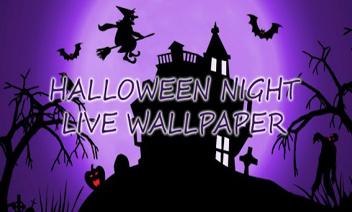 ليلة هالوين لايف للجدران