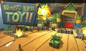 الحرب العالمية لعبة