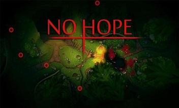 لا أمل