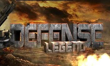 defensie legende