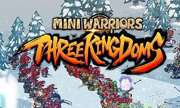 Mini guerriers: Trois royaumes