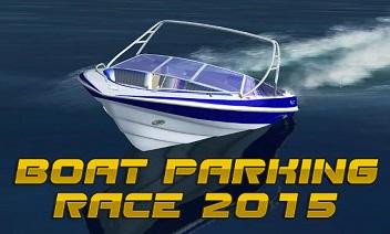 سباق للسيارات القارب في عام 2015