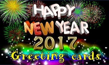 Happy New Year 2017 Salutations