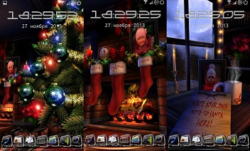 Kerst HD LWP