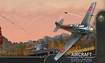 تطور الطائرات