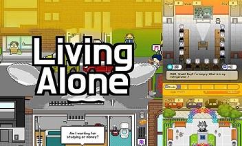 Vivre seul