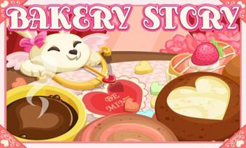 Produse de panificatie Story: Ziua Îndrăgostiților