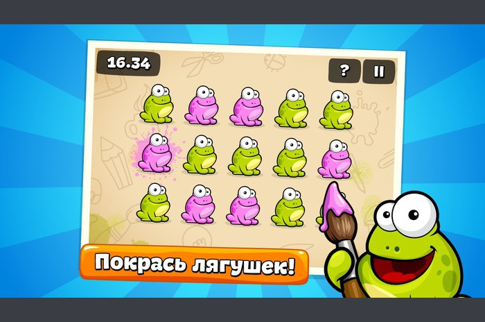 Dodirnite žaba