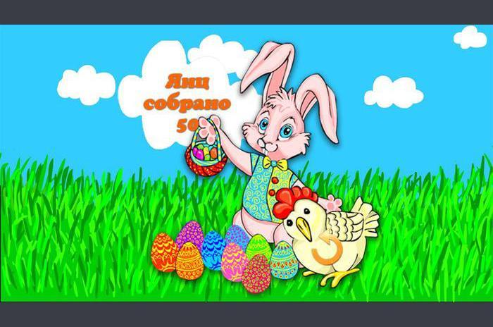 Búsqueda de Huevos