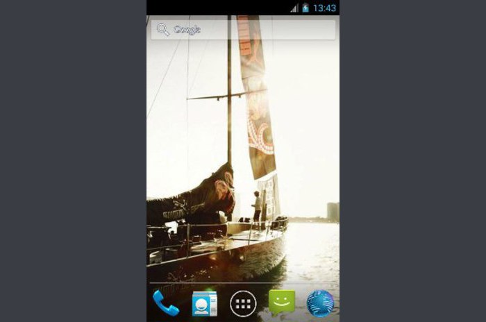 Yacht Live Wallpaper