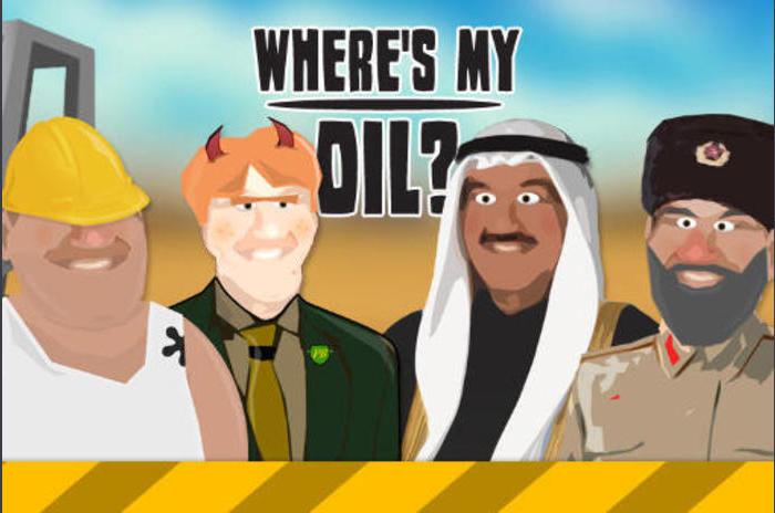 أين بلادي النفط