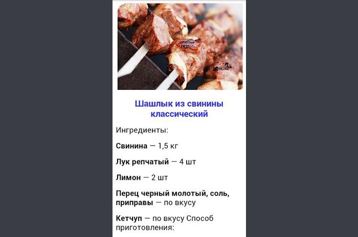 recettes de Kebab
