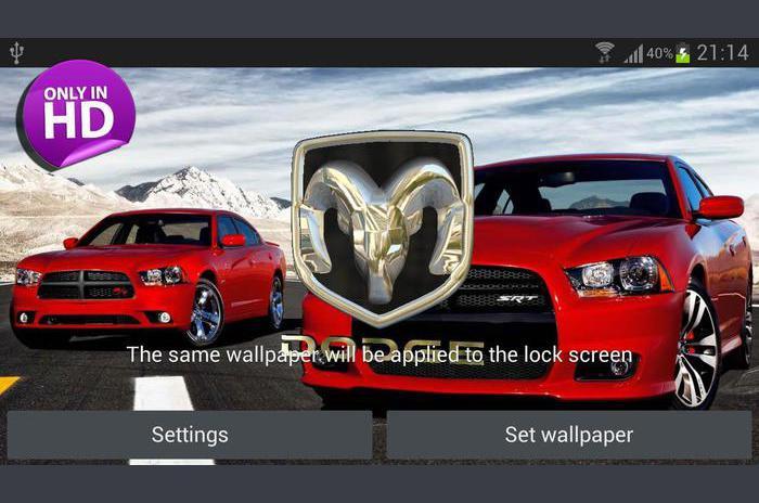 3D DODGE شعار خلفية لايف