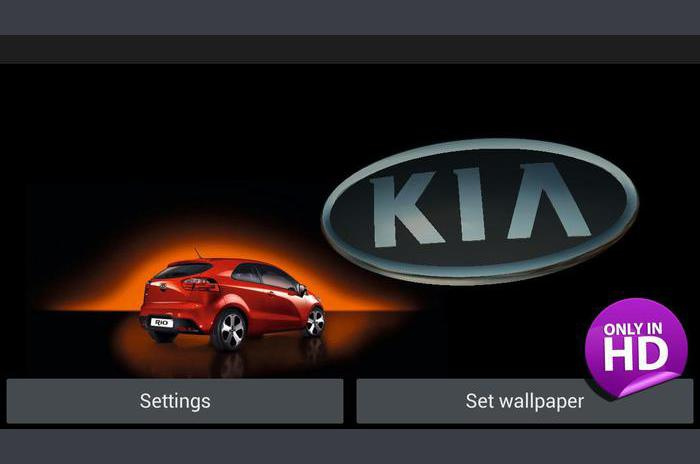 Logo 3D Live Wallpaper KIA