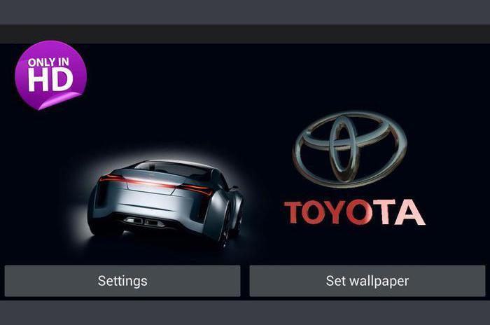 3D TOYOTA Logo Live Wallpaper