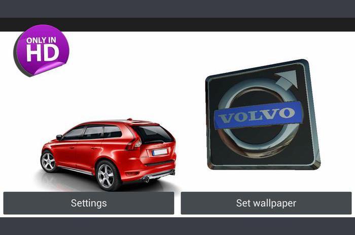 3D VOLVO Logo Live Wallpaper
