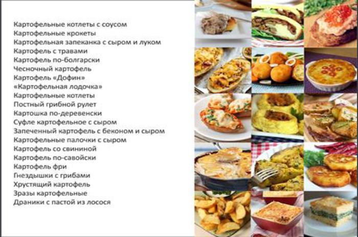 Patates - yemek tarifleri,