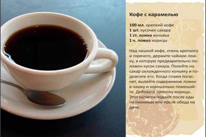 Coffee - recepten, koken