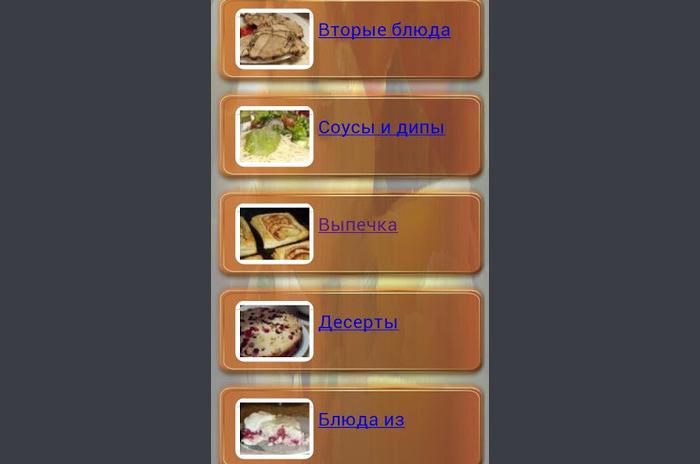 Recept med bilder