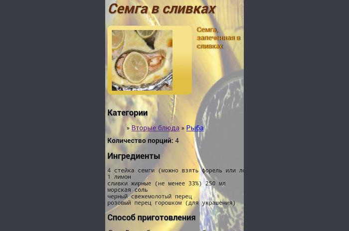 Рецепти З Фото