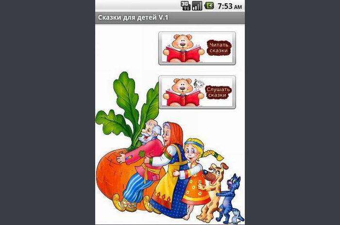 Çocuklar için hikayeleri V1