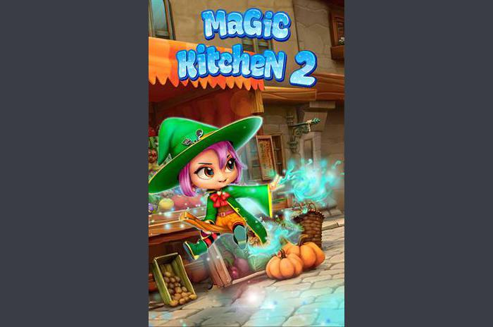 السحر المطبخ 2