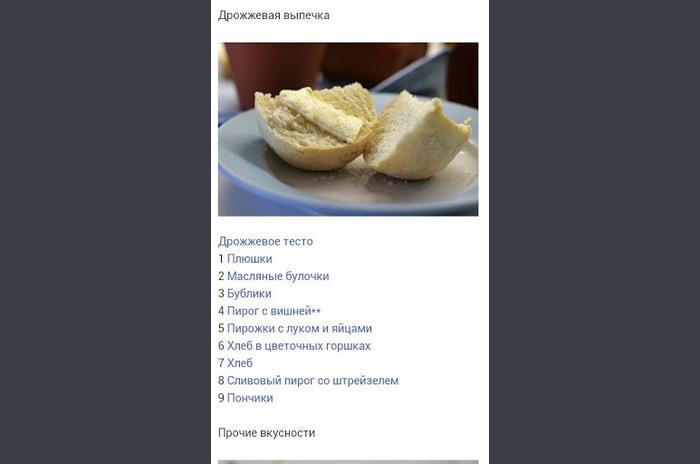Bakken Recepten