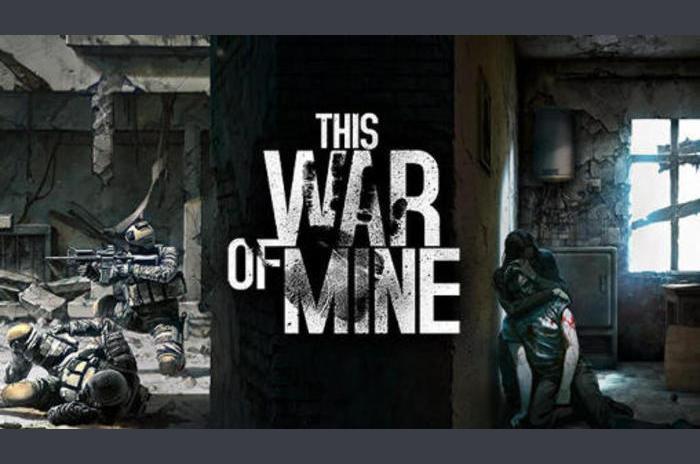 สงครามนี้ของฉัน
