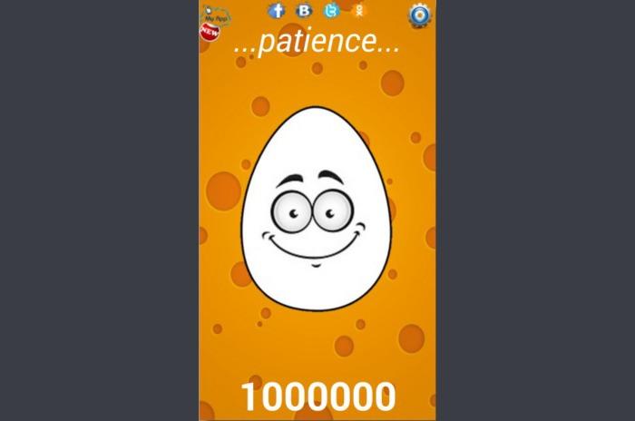 Pou Egg (Ei)