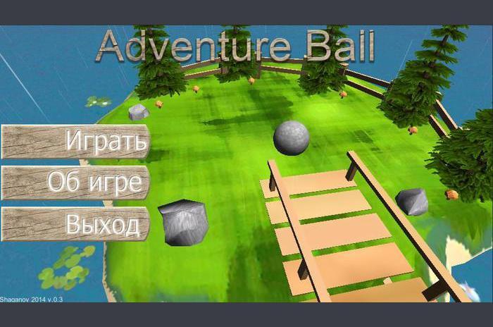Adventure ball