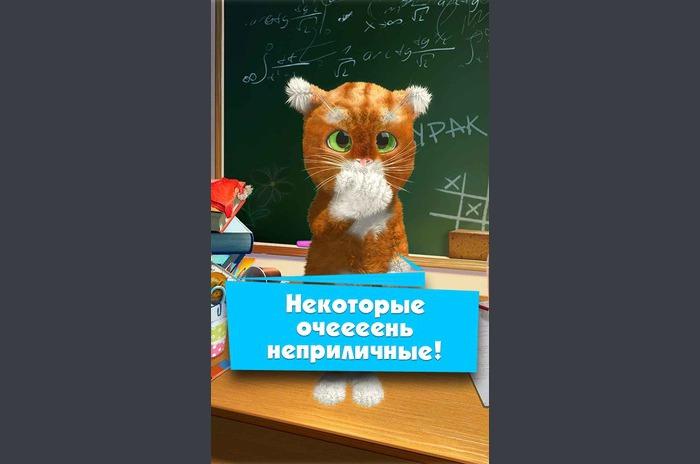 COOL CAT fun SPEAKER