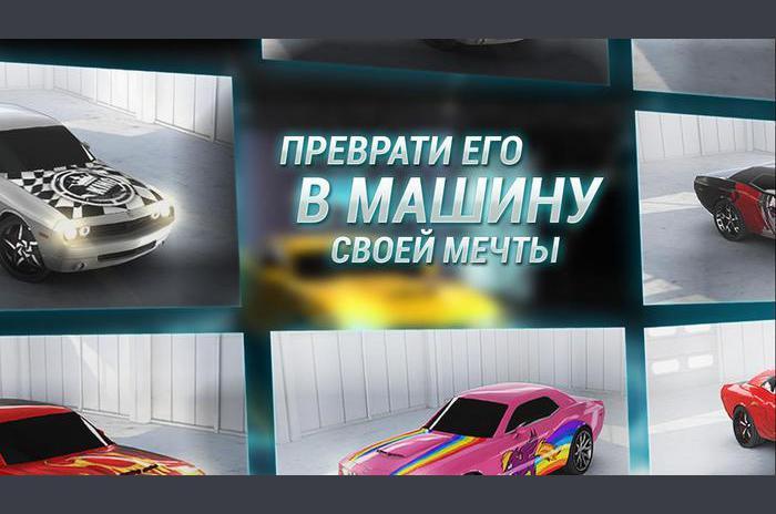 Droga Smash: Szalone wyścigi!
