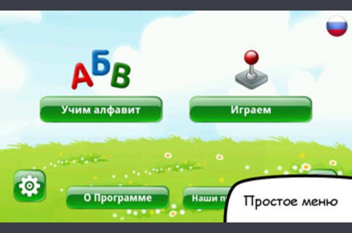 الأبجدية - الحروف الأبجدية للأطفال